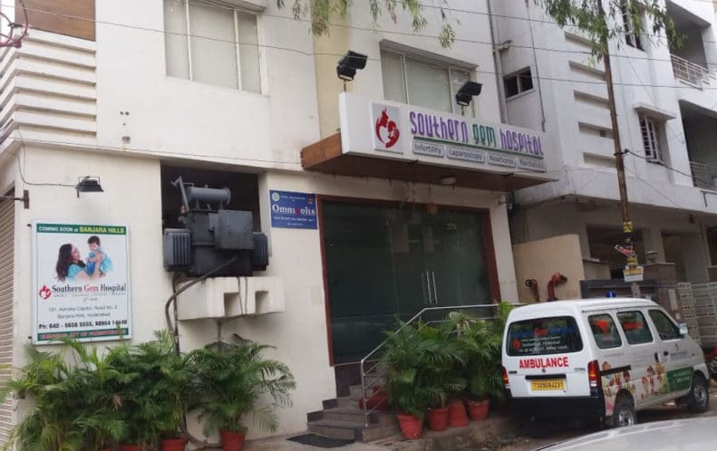 Top 10 Best IVF Centre in India - Southern Gem Hospital
