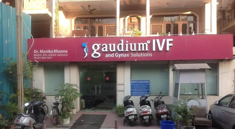 GAUDIUM IVF & GYNAE FERTILITY CENTRE  – BEST SURROGACY CENTRE DELHI